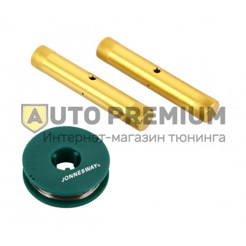 Набор инструмента для срезки лобовых стекол «Jonnesway» 010008.
